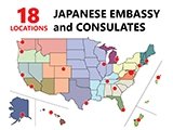 JAPANESE EMBASSY AND CONSULATES GENERAL 18 LOCATIONS